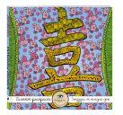 """Блокнот-раскраска для взрослых: Япония. Иероглиф """"Любовь"""""""