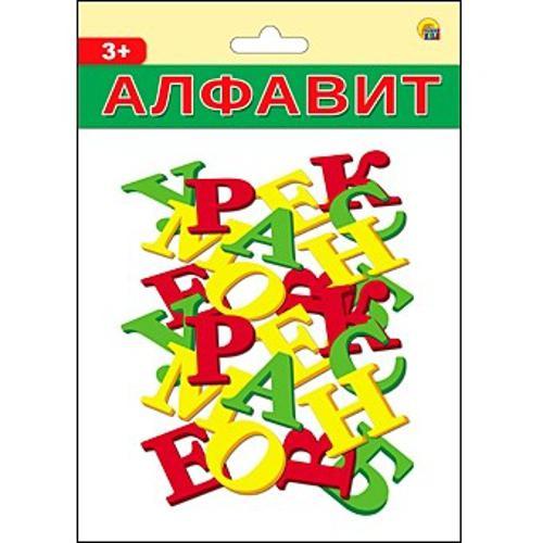 АЛФАВИТ. БУКВЫ В ПАКЕТЕ. 33 шт. (Арт. АМ-0682)