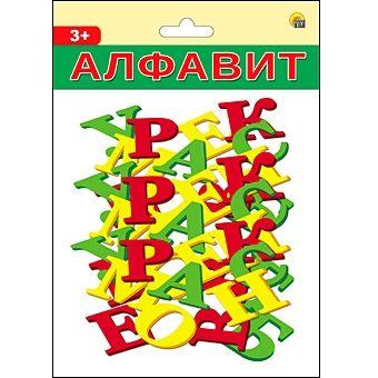 АЛФАВИТ. БУКВЫ В ПАКЕТЕ. 66 шт. (Арт. АМ-0683)
