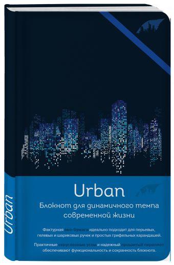 """Блокнот Urban """"Окна ночного города"""""""