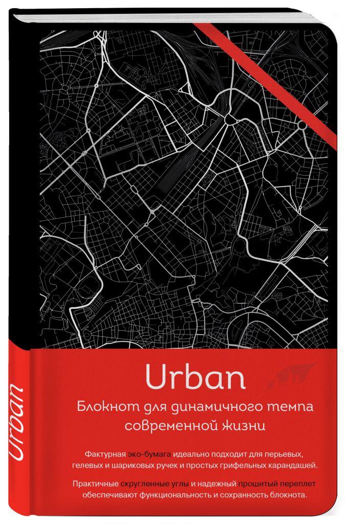 "Блокнот Urban ""Карта"""