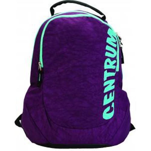 Рюкзак  молодежный42*36*18,5 см, 1отделение,внешний карман на молнии, ручка-петля, нейлон