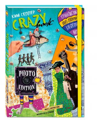 Ким Селлер - Crazy book. Photo edition. Сумасшедшая книга-генератор идей для креативных фото (обложка с коллажем) обложка книги