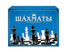 ШАХМАТЫ (мини-коробка) (Арт. ИН-1613)