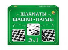 ШАХМАТЫ, ШАШКИ, НАРДЫ (мини-коробка) (Арт. ИН-1612)