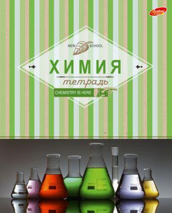 Тетр химия 48л скр А5 кл 7966-EAC 5+0 (метал) Полоски