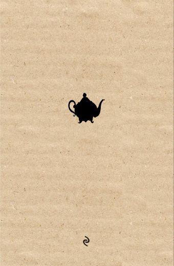 Блокнот. Чайник (надпись)
