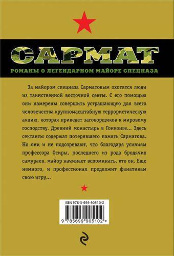 Эффект бумеранга Александр Звягинцев