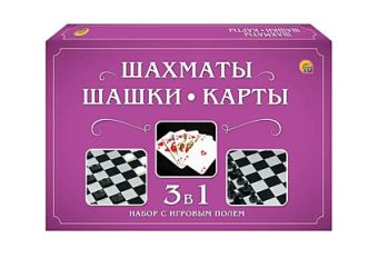 ШАХМАТЫ, ШАШКИ + КАРТЫ в средней коробке с полями (Арт. ИН-1617)