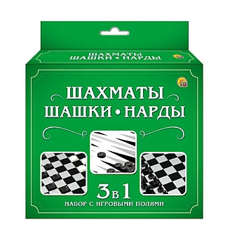 ШАХМАТЫ, ШАШКИ, НАРДЫ в коробке + европодвес с полями (Арт. ИН-1619)