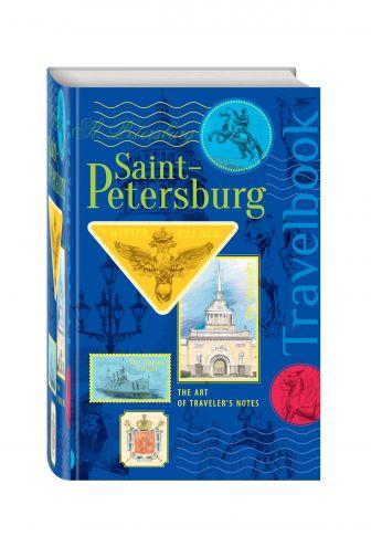 St. Petersburg. The Art of traveler's Notes Санкт-Петербург. Книга эскизов. Искусство визуальных заметок