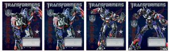 Тетр 18л скр А5 кл TR2/4-VQ полн УФ Transformers