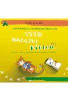 The Smart Kitten:сказки для изучения англ.языка