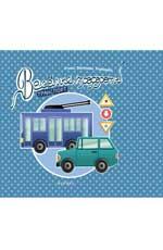 Веселые трафареты: транспорт - фото 1