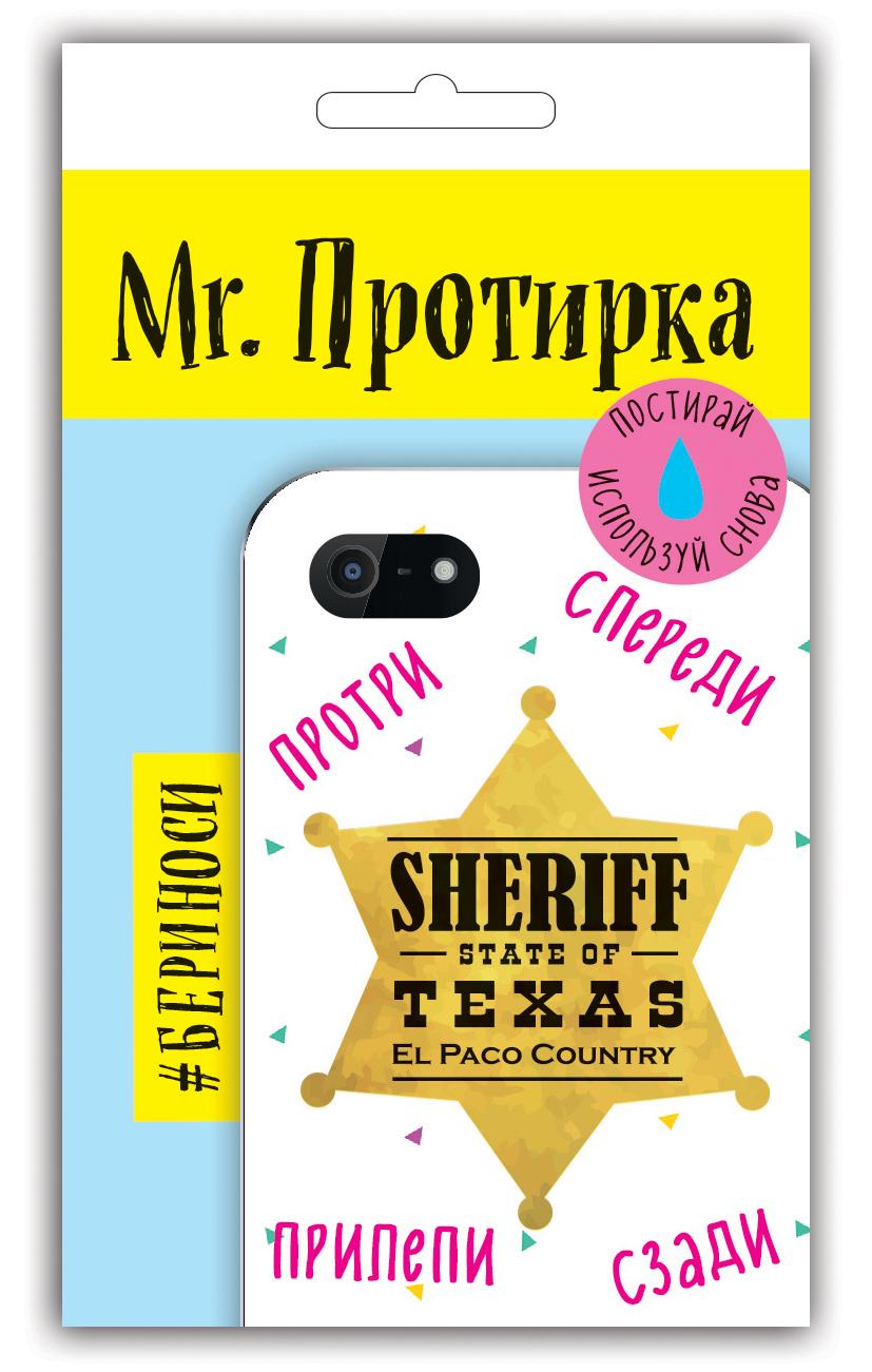 Mr. Протирка. Sheriff (Коллекция «Статусы») сувенирный набор mr протирка животные с подписями космолама