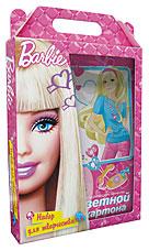 Набор подарочный BRCS-11S-SET2-BOX Barbie