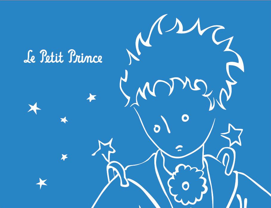 Фото - Антуан де Сент-Экзюпери Маленький принц. Самоклеящийся блок и закладки в комплекте маленький принц 2018 08 19t14 00
