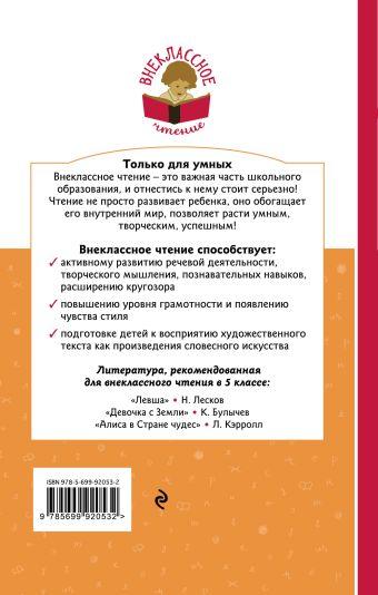 Черная курица. Сказки Погорельский А., Одоевский В.Ф., Чарская Л.А. и др.