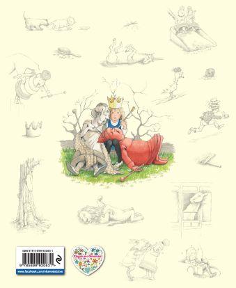 Алиса в Зазеркалье (ил. Х. Оксенбери) Льюис Кэрролл