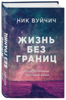 Подарочные издания. Психология