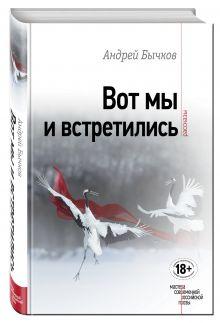 Мастера современной российской прозы
