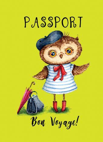 Сова. Mon amour (обложка на паспорт)