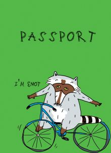 Енот на колесах (обложка на паспорт)