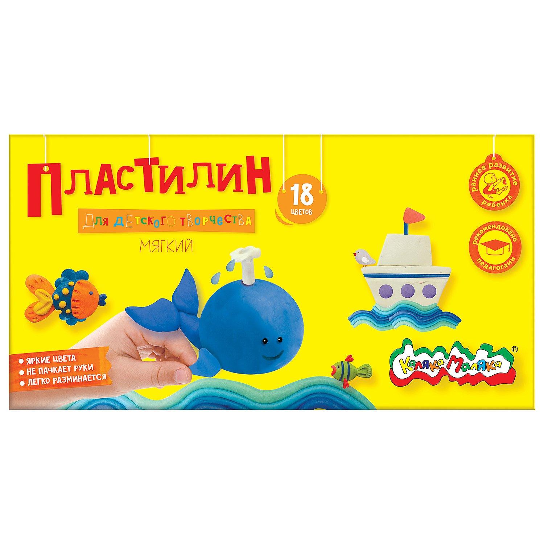 Пластилин Каляка-Маляка для детского творчества 18 цв. 270,00 г стек, пластик. подложка, 3+ пластилин флюоресцентный 5 цв 64 г с европодвесом 12с764 08
