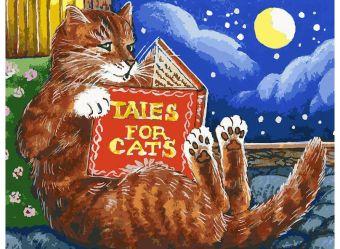 Живопись на холсте 30*40 см. Сказки про котов (119-AS )