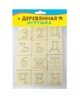 ИГРУШКА ДЕРЕВЯННАЯ. БУКВЫ И ЦИФРЫ (набор из 12 кубиков) (Арт. ИД-4697)