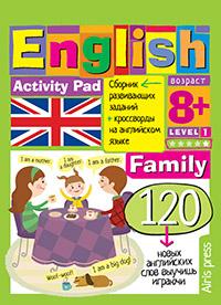 Умный блокнот. English.Семья(Family)Уровень 1