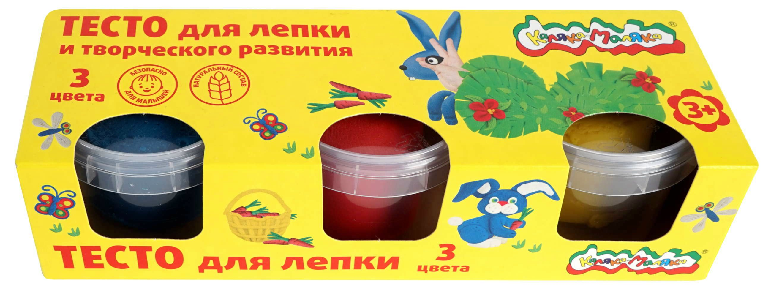Тесто для лепки Каляка Маляка, 3 цвета (красный, желтый, синий) по 90 гр в банке. В коробке канцелярия каляка маляка тесто для лепки каляка маляка 5 цветов