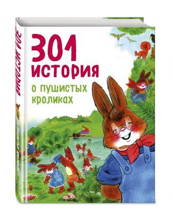 Франциска Фрёлих - 301 история о пушистых кроликах обложка книги