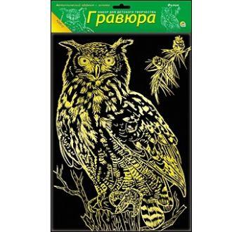 Гравюра А4 в пакете с ручкой. Золото. ФИЛИН (Арт. Г-6153)