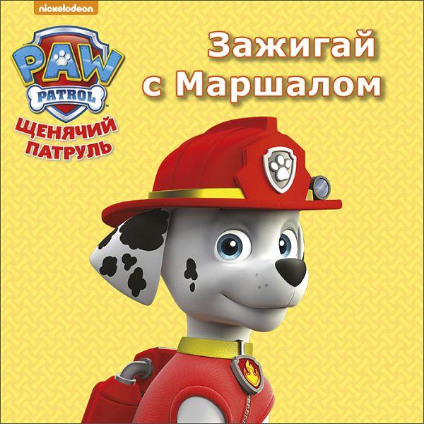 Новая книга /cdn/v2/ITD000000000830796/COVER/cover3d1__w600.jpg на deti-best.ru
