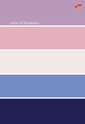 Тетр 96л интегр А4 кл7901-EAC глянц лам Color of dinamics: цветные полосы