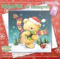 """Набор для изготовления новогодней открытки """"Подарок от мишутки"""""""