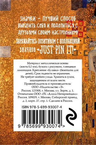 Климт 10/100 (значок)