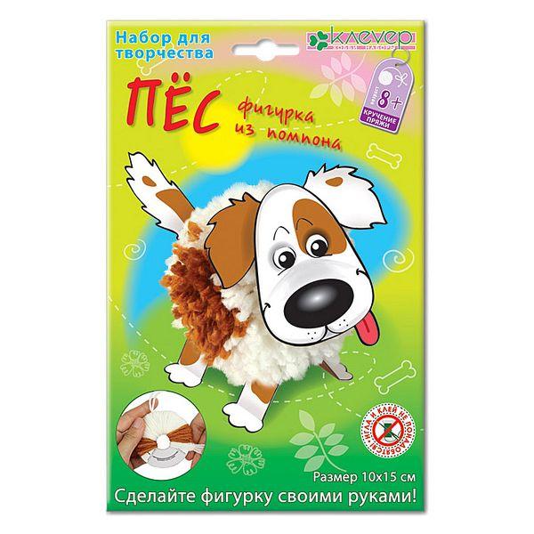 Набор для изготовления фигурки Пёс из помпона клевер набор для изготовления фигурки лисичка из помпона
