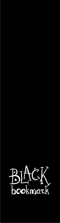 Закладка с резинкой. Black bookmark