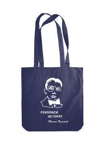 Читай-сумка. Булгаков (размер 38х43 см, длина ручек 62 см, пакет с европодвесом)