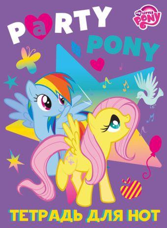 Тетр д.нот 12л скр А4 MP28-EAC ВД лак My Little Pony