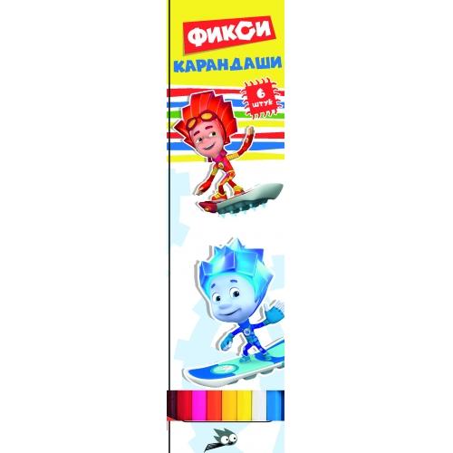 """Карандаши цветные """"Фиксики"""",  6 цветов длина 177мм, в картонной упаковке"""