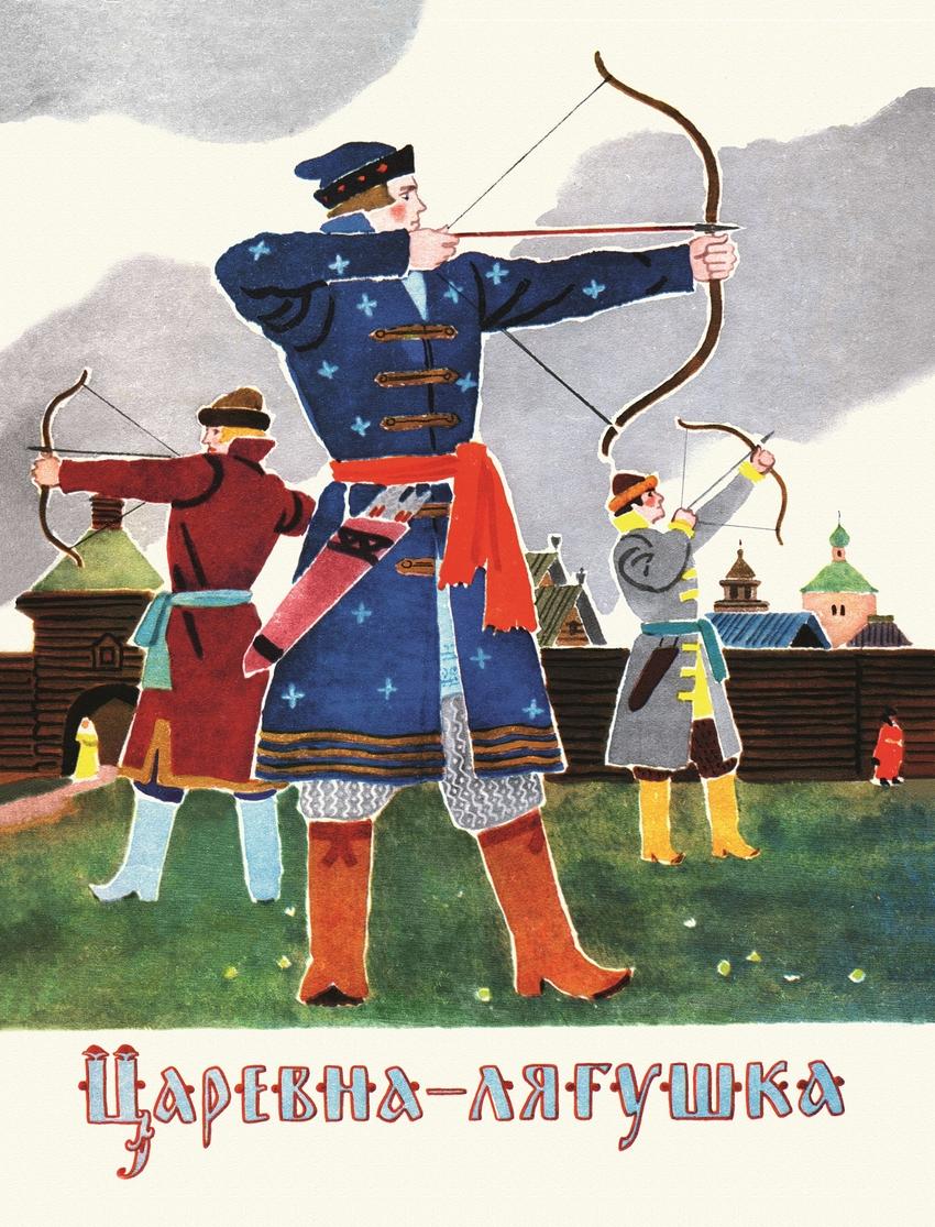 Н. Афанасьев Царевна лягушка скульптура иван царевич