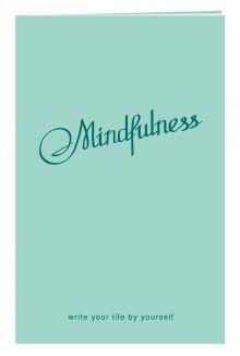 Блокнот в пластиковой обложке. Mindfulness (мята) (формат малый, 64 страницы) (Арте)