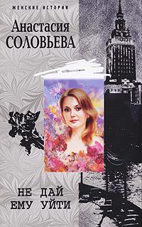 Чейз Дж.Х. - Реквием блондинкам обложка книги
