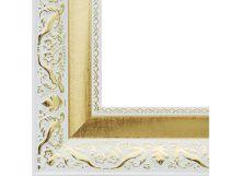 Багетные рамы 40*50. Patricia (белый+золотой) (2345-BB)