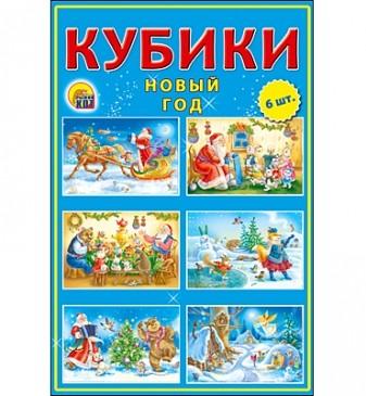 КУБИКИ ПЛАСТИКОВЫЕ 6 шт. НОВЫЙ ГОД (Арт. К06-7423)
