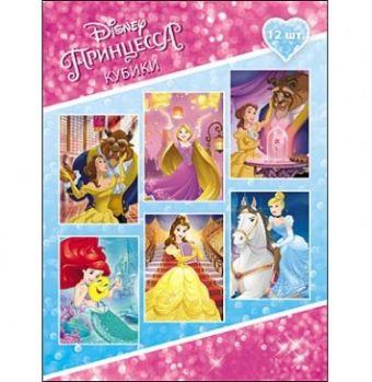 Disney. КУБИКИ ПЛАСТИКОВЫЕ. 12 шт. ПРИНЦЕССЫ-4 (Арт. К12-1593)