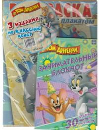 Комплект ШК Том и Джерри(20.07.16)